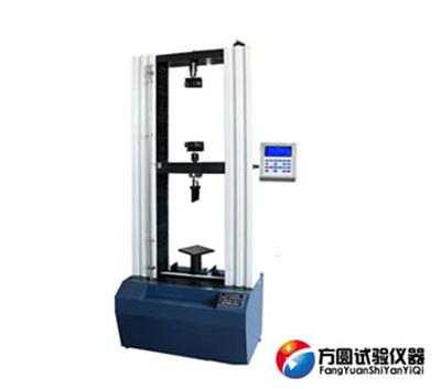 WDS系列數顯保溫材料試驗機