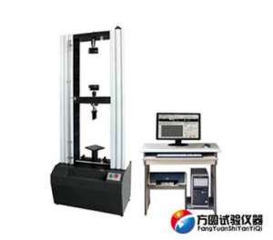 WDW系列微機控制保溫材料試驗機