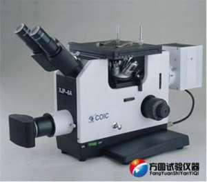 XJP-6A金相顯微鏡