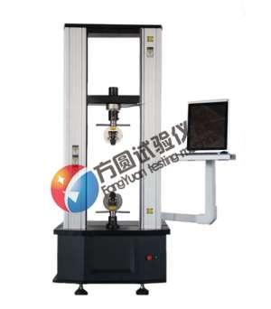 FYDW-50微機控制電子萬能試驗機(電腦主機一體)